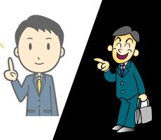 悪徳買取業者の営業マン