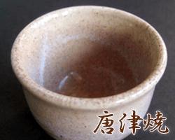 佐賀県唐津焼のサンプル画像