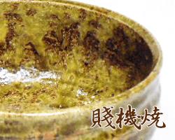 静岡県賤機焼のサンプル画像