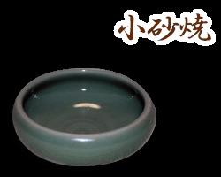 栃木県小砂焼のサンプル画像